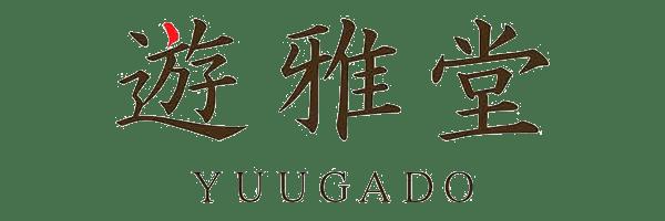 YUUGADO(遊雅堂)について